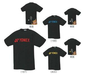 ★在庫限りのお買い得★ ヨネックス【YONEX】 UNI ドライTシャツ  16395Y