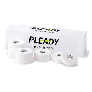 ●取り寄せ商品● PLEADY【プレディ】 テーピング ホワイトテープ 中箱125(24本)【12.5mm×12m×24本入】 (非伸縮・非撥水) WT-MB125