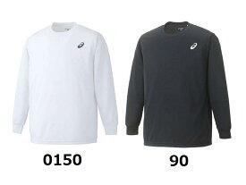 ★在庫限りのお買い得★ アシックス【asics】 ワンポイント長袖Tシャツ XA102N