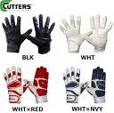 ★在庫有りお買い得★ カッターズ【CUTTERS】 バッティンググローブ【手袋】 パワーコントロール(両手用)バッティンググラブ B440