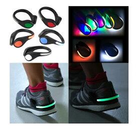 ★お買い得★ ルミウェア【Lumiwear】 LED シュークリップ  LW-SC1