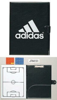 15% off adidas soccer up tactic Board strategy board Z1036