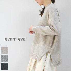 【最大P44倍】&10%OFFクーポン お買物マラソン9月21日(Mon)20:00〜9月26日(Sat)1:59 evam eva(エヴァムエヴァ)wool PO 3colormade in japane203k036