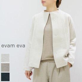 【月末月初10%OFFクーポン】10月30日(Fri)0:00〜11月2日(Mon)9:59 evam eva(エヴァムエヴァ)press wool short coat 3colormade in japane203k053圧縮ウール