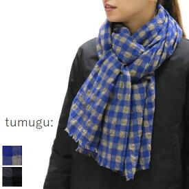 【月末Point Day 全品10倍】10月26日(Mon)17:00〜10月29日(Thu)16:59 tumugu(ツムグ)ウールコットンチェックストール 2colormade in japantb20329