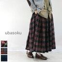 【一部予約商品】  ubasoku (ウバソク)チェックスカート 3colorub-0156