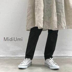 エントリー不要【ポイント10倍】&【Outlet ポイント20倍】5月6日(Thu)15:00〜5月9日(Sun)14:59   MidiUmi (ミディウミ)leggings PTmade in japan1-768410
