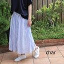 □□char(チャー) コットン リネン ストライプ 2重 スカートmade in japanch-023s531