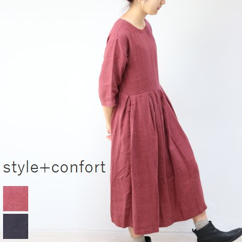 Final Sale 【 全品50%off 】style+confort(スティルエコンフォール)リネン切り替えワンピース 2color made in japan802-50709【■】
