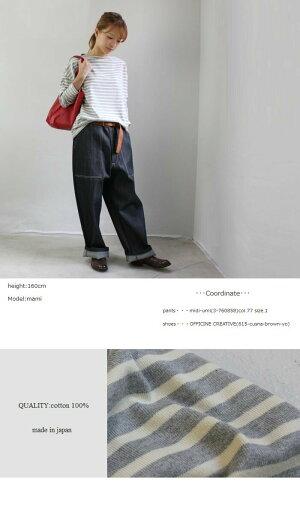 cuca(キュカ)ボーダーワイドプルオーバー2colormadeinjapancu-1125