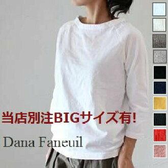 本店注釋較大的尺寸有! 洗衣堅固的日本製造! Dana Faneuil漏洞線7分袖船員made in japan d538118