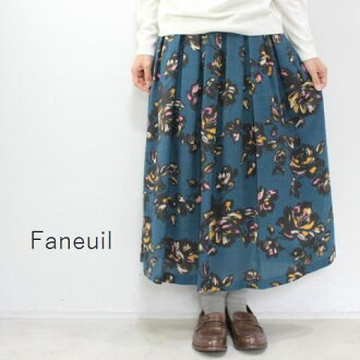 △△ Faneuil (F null) tax cart 2color made in japan f-8217302