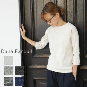 DanaFaneuil(ダナファヌル)プレミアムラ糸7分袖クルー5colormadeinjapan5716301