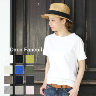 --♪ topped 2,000 ♪ housewife must see! BIG size advantage! Even if your laundry Hardy made in Japan! Of the! Dana Faneuil uneven yarns Raglan short sleeve