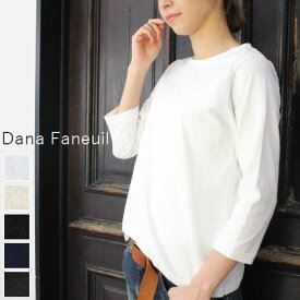 【 30%OFF SALE 】  Dana Faneuil(ダナファヌル)ボートネック 7分袖 T 5colormade in japand-5715101
