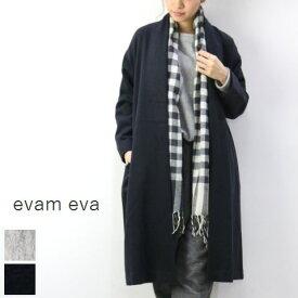 △△ evam eva(エヴァムエヴァ) angora wool coat 2colormade in japane183t142アンゴラ ウール コート ロングジャケット【ee】