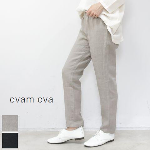 ラ・クーポン【10%OFFクーポン】scamp 5/22 18:00〜5/25 09:59 evam eva(エヴァムエヴァ) ramie linen easy leggings pants 2colormade in japanv181t963