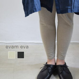 evam eva (evameva) washable linen leggings 2color made in japan e161k164-c