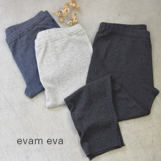 evam eva (evameva) high twist cotton leggings 3color made in japan v161k983-c