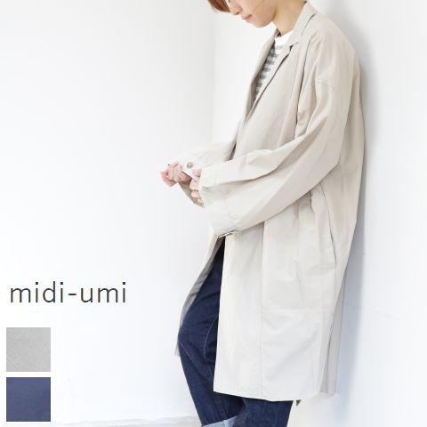 【 20%off SALE 】 △△ midiumi (ミディウミ)cover over 2colormade in japan3-776859