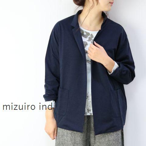 【 20%off SALE 】 mizuiro ind (ミズイロインド)mizuiro-ind.JK C/D 2colormade in japan3-217789