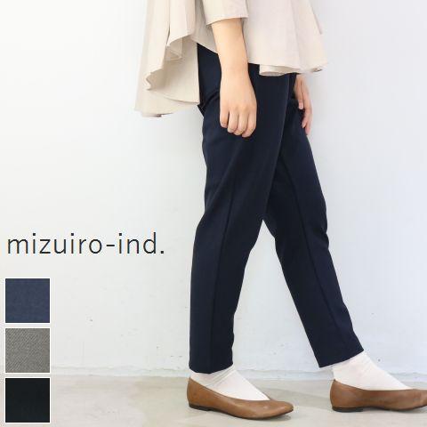 全品P10倍&エントリーで最大P43倍お買い物マラソン 9/21 20:00〜9/26 01:59 mizuiro ind (ミズイロインド)mizuiro-ind.full length leggings 3colormade in japan3-267756