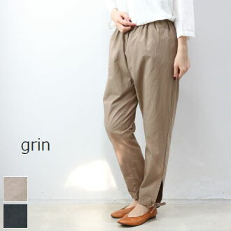 It is grin (Glyn) irregularity thread cross slit heme underwear 2color made in japan 8191p-005 MAX43 &5% to double at (Fri) 1:59 on - April 26 at (Mon) 20:00 on 10%OFF coupon shopping marathon April 22