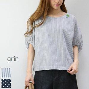 grin(グリン)ブロードブローチドルマンブラウス2colormadeinJapan8191t-017