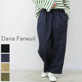 対象商品が15%OFFに。梅雨フェア!ラ・クーポン15%OFF6/15(Sat)20:00〜6/19(Wed)14:59 Dana Faneuil(ダナファヌル)ギャザー ワイド パンツ 4colormade in japand-7316302 【@】