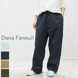 【MAX15%OFF】お盆休み Scamp感謝祭クーポン8月10日(Mon)0:00〜8月15日(Sat)23:59  Dana Faneuil(ダナファヌル)ギャザー ワイド パンツ 4colormade in japand-7316302