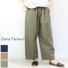 【5%・10%OFF】月末クーポン8月21日(Wed)17:00〜8月25日(Sun)23:59 Dana Faneuil(ダナファヌル)ギャザー ワイド パンツ 3colormade in japand-7318501