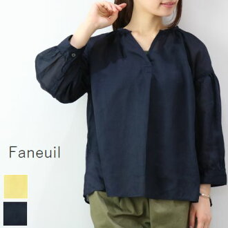 Dana Faneuil (Dana F null) band collar gathers pullover 2color made in japan f-6319108