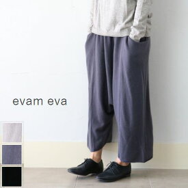 evam eva(エヴァムエヴァ)wool cashmere sarrouel pants 3colormade in japanE193K034カシミヤ ウール パンツ【ee】