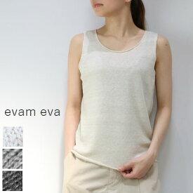 evam eva(エヴァムエヴァ) garment dyeing linen sleeveless 3colormade in japane191k141ガーメント リネン タンクトップ【ee】