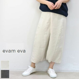 evam eva (エヴァムエヴァ) linen twill wrap strrouel pants 2color made in japan e191t024