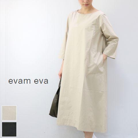 evam eva(エヴァムエヴァ) drop side OP 2colormade in japane191t027