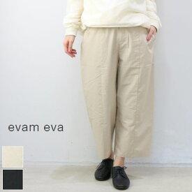 evam eva(エヴァムエヴァ)cropped pants 2colormade in japane191t028クロップドパンツ【ee】