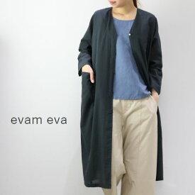 evam eva(エヴァムエヴァ)drop pocket rove made in japane191t126ローブ コート カーディガン【ee】