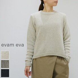 evam eva(エヴァムエヴァ)cashmere V neck PO 5colormade in japanE193K069カシミヤ セーター【ee】