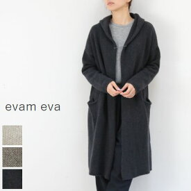 evam eva(エヴァムエヴァ)cashmere sable tweed robe 3colormade in japanE193K071【ee】