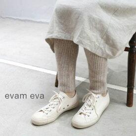 evam eva(エヴァムエヴァ)rib leggings 2colormade in japane193k095