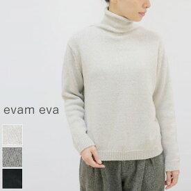 evam eva(エヴァムエヴァ)alpaca liliy yarn TN 3colormade in japanE193K141【ee】