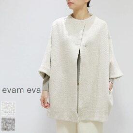 evam eva(エヴァムエヴァ)wool tweed high necked short coat 2colormade in japane193t098【ee】