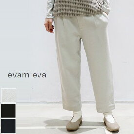 evam eva(エヴァムエヴァ)wool cashmere tuck pants 3colormade in japanE193T161【ee】