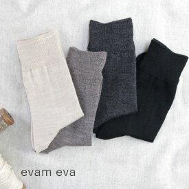 evam eva(エヴァムエヴァ)preshrunk wool socks 4colormade in japanE193Z062レディースソックス 靴下 ウール