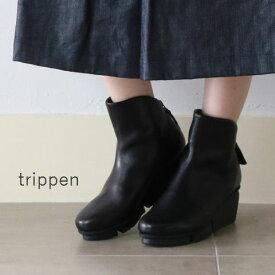 trippen(トリッペン) SWIFT ウエッジソール ショートブーツswift-waw92 【正規取扱店】
