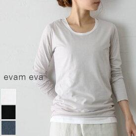 【一部予約商品】 evam eva(エヴァムエヴァ) viecotton C&S PO 3colormade in japanV193C027-v002c027プルオーバー カットソー