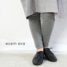 evam eva(エヴァムエヴァ) viesupima relax leggings 2colormade in japanv002k037 v193k037レギンス スーピマ【ee】