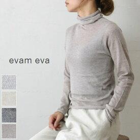 evam eva(エヴァムエヴァ) viesupima relax TN 4colormade in japanV193K039V002K039タートルネック【ee】