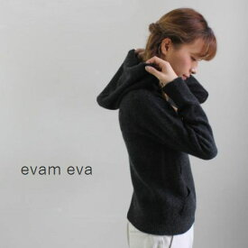 evam eva(エヴァムエヴァ) cashmere seamless parks 3colormade in japanv002k040 カシミヤ セーター フーディー